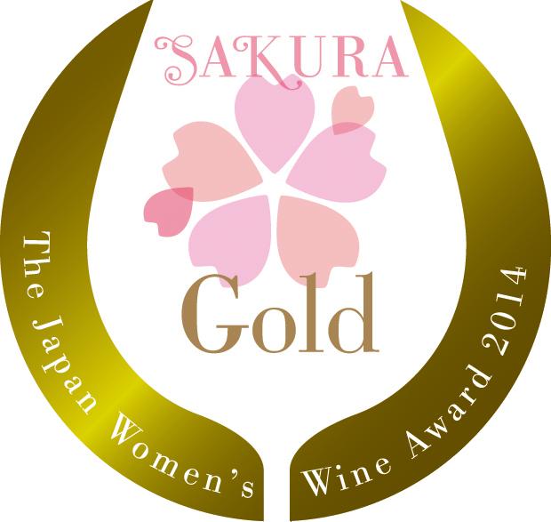 logo-sakura-gold-2014