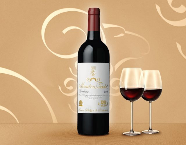 Mouton Cadet Edition Vintage 2016 木桐嘉棣复古版2016 red wine bordeaux