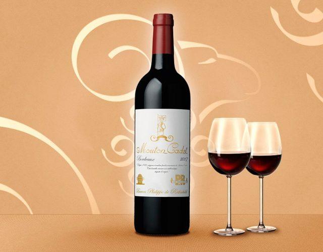 Mouton Cadet Vintage 2017 vin rouge bordeaux